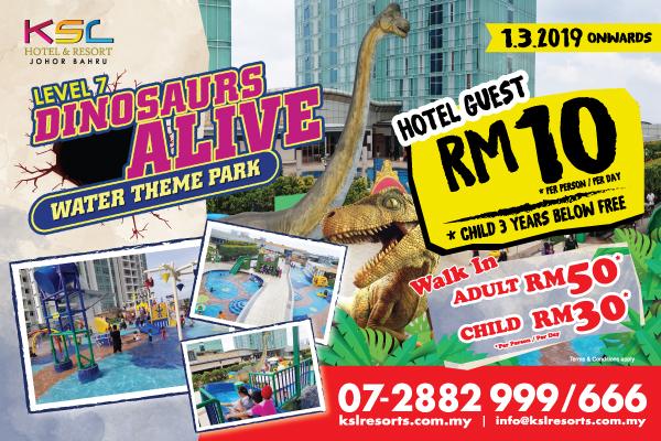Dinosaur Alive Water  Theme Park